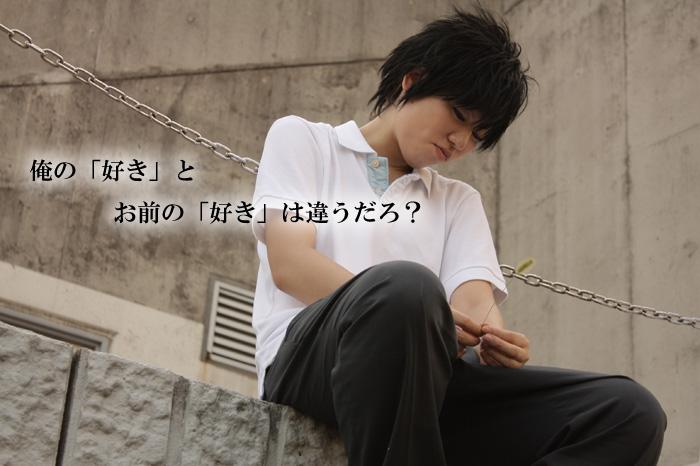 6_20110819233422.jpg