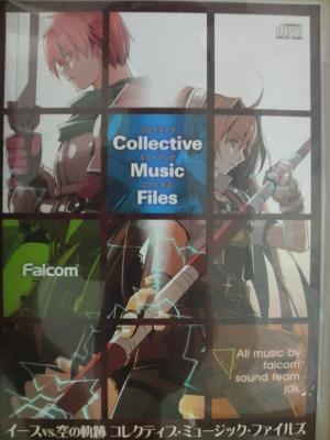Ys vs 空の軌跡 Collective Music Files