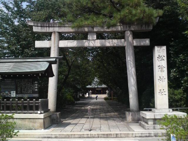 松蔭神社1