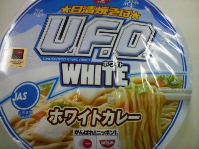 ホワイトカレー味