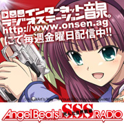 Angel Beats! SSS RADIO