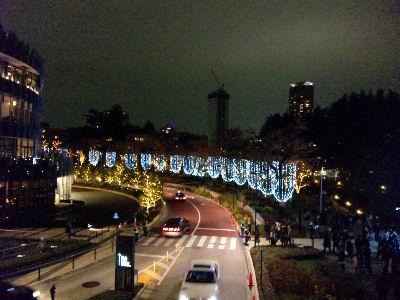 東京ミッドタウンのきれいなイルミネーション