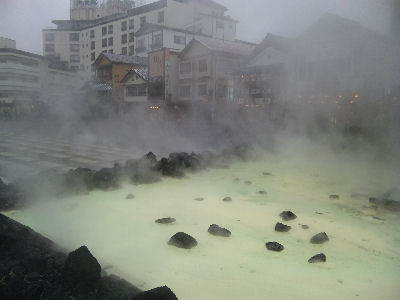 草津の湯畑'09秋