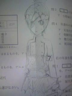 100414_184533.jpg