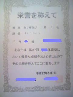 100601_173019.jpg