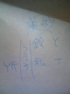 100626_165417.jpg