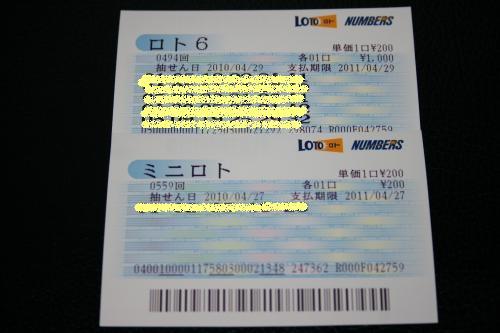 IMG_9290_convert_20100427120934[1]