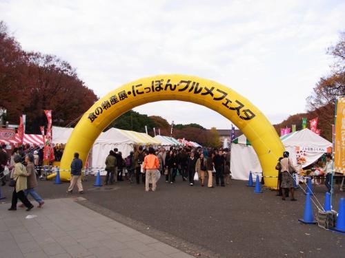 R0011368食の物産展・にっぽんグルメフェスタ
