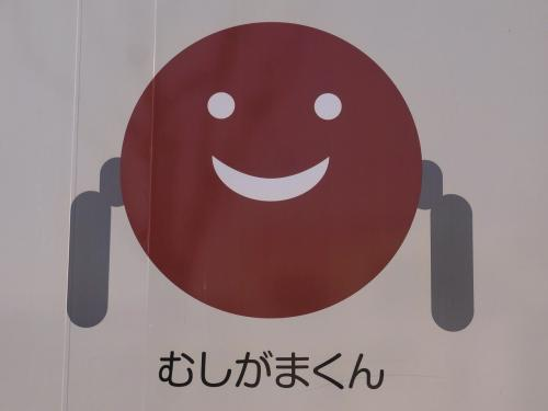 R0011984むし
