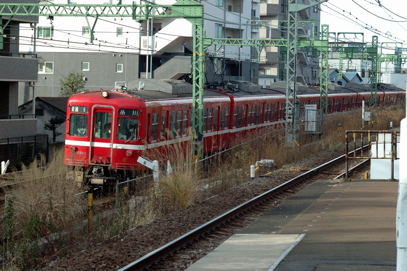 京急1000形1375F