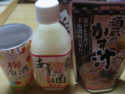 帝塚山 講習  酒蔵