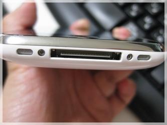 iPhoneの下の部分。