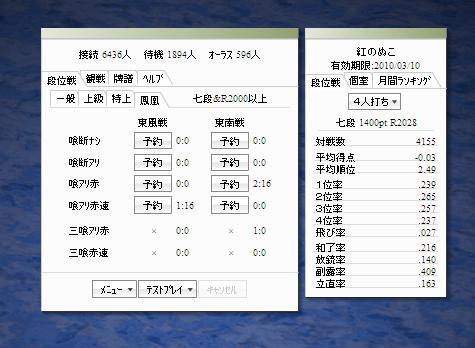 clear_3.jpg