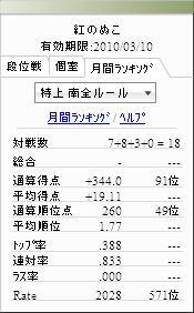 clear_4.jpg