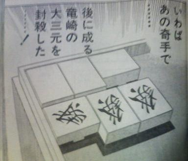 fuusatsu.jpg