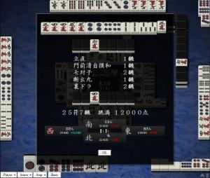 tenhou100130_11.jpg