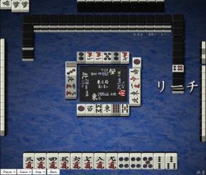 tenhou100130_1.jpg
