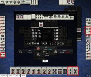 tenhou100130_6.jpg