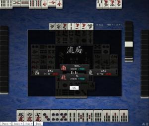 tenhou100130_8.jpg