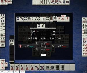 tenhou100130_9.jpg