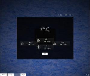 tenhou100304_1.jpg