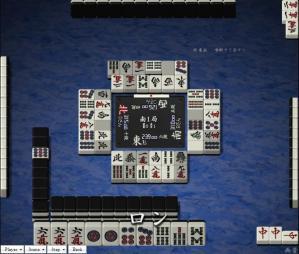 tenhou100304_2.jpg