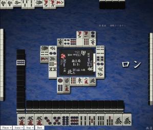 tenhou100304_3.jpg