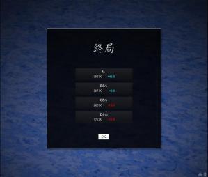 tenhou100304_4.jpg