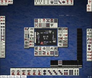 tenhou100304_5.jpg