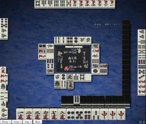 tenhou100304_6.jpg
