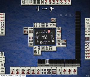 tenhou100304_8.jpg
