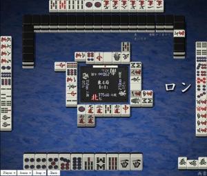 tenhou100612_2.jpg
