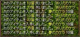 13_02_07_2.jpg