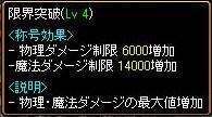 13_02_16_6.jpg