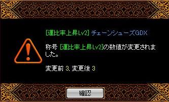 RedStone 10.07.12[00]