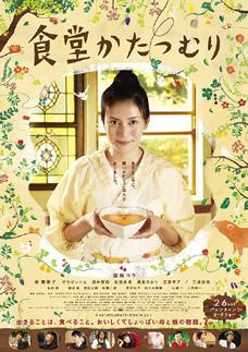 katatsumuri_20100214172305.jpg