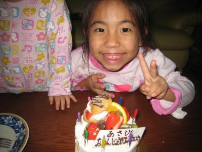 よう7歳誕生日2