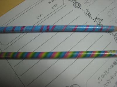 デコ鉛筆3