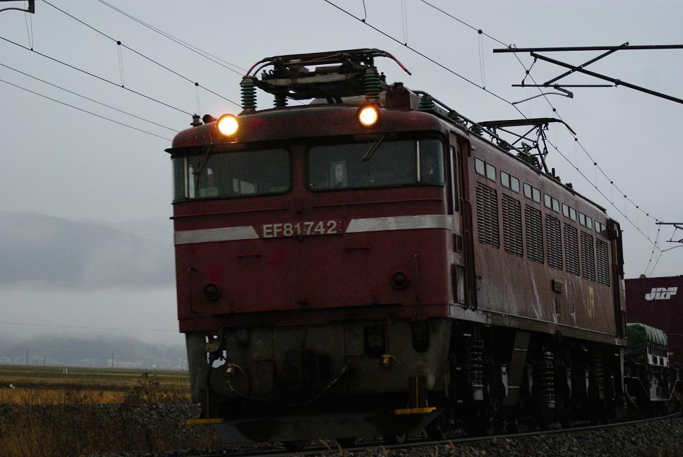 DSC0056920131220.jpg