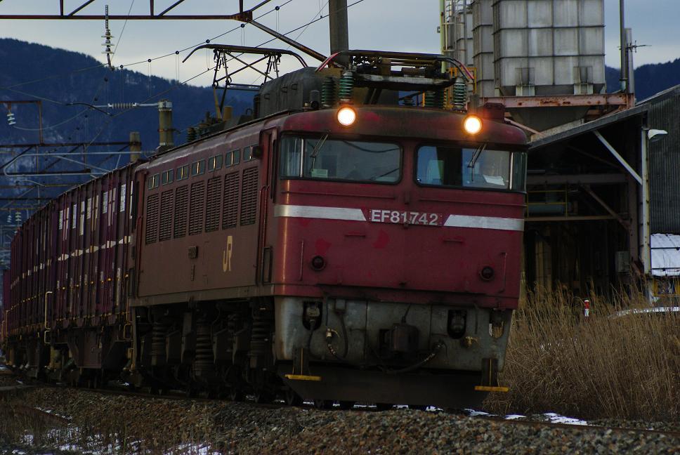 DSC0079520140107.jpg