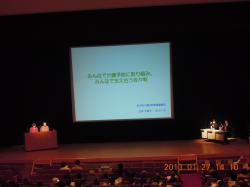 講演①_convert_20130205175126