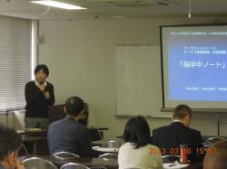 田島先生_convert_20130321122959