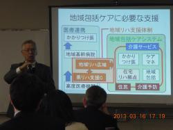 松坂先生_convert_20130321122911