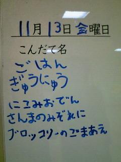 20091113223024