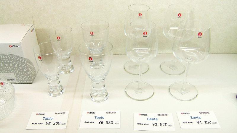 イッタラワイングラス