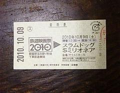 1010 001
