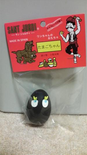 20100205たまごちゃん