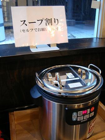 スープ割りセルフ@田多森