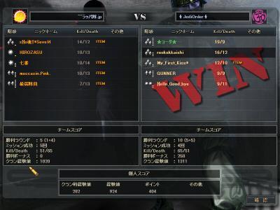 vs ⌒ラッパ隊.jp