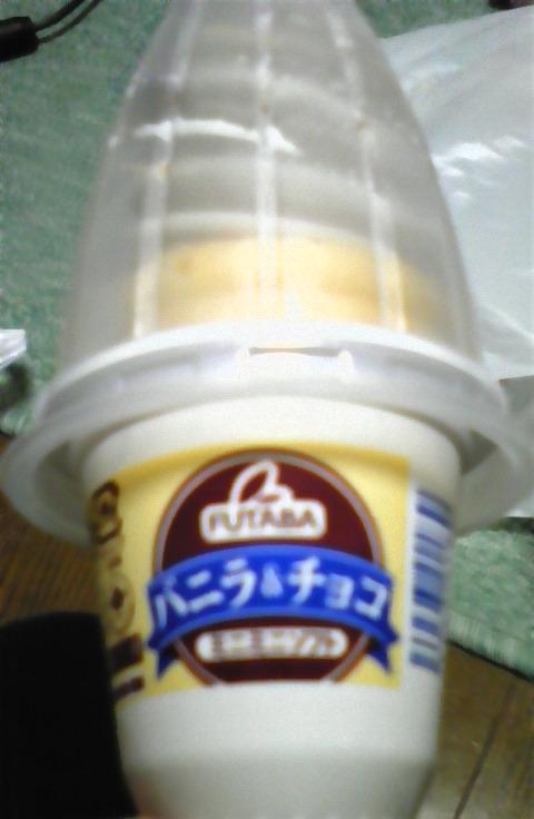 101119_031919.jpg